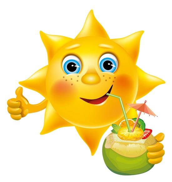 картинки солнышко прозрачный фон анимация